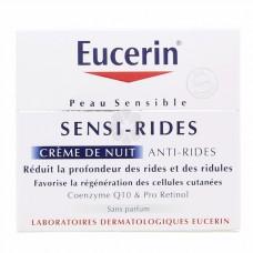 SENSI-RIDES CREME NUIT EUCERIN 50ML