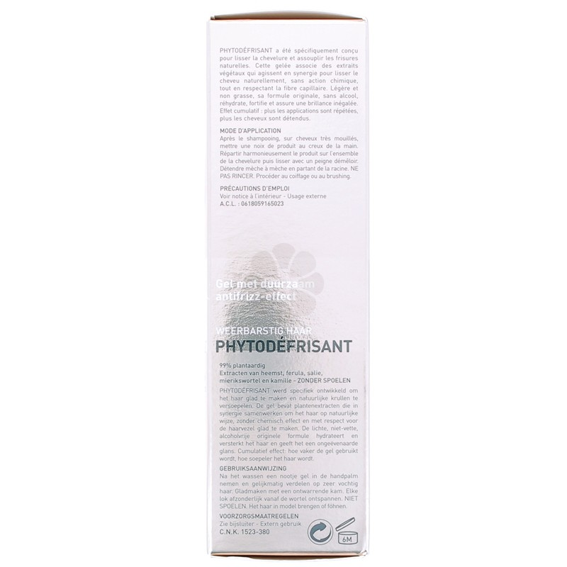PHYTODEFRISANT GELEE ANT-FRIZZ LONGUE TENUE PHYTO 100ML