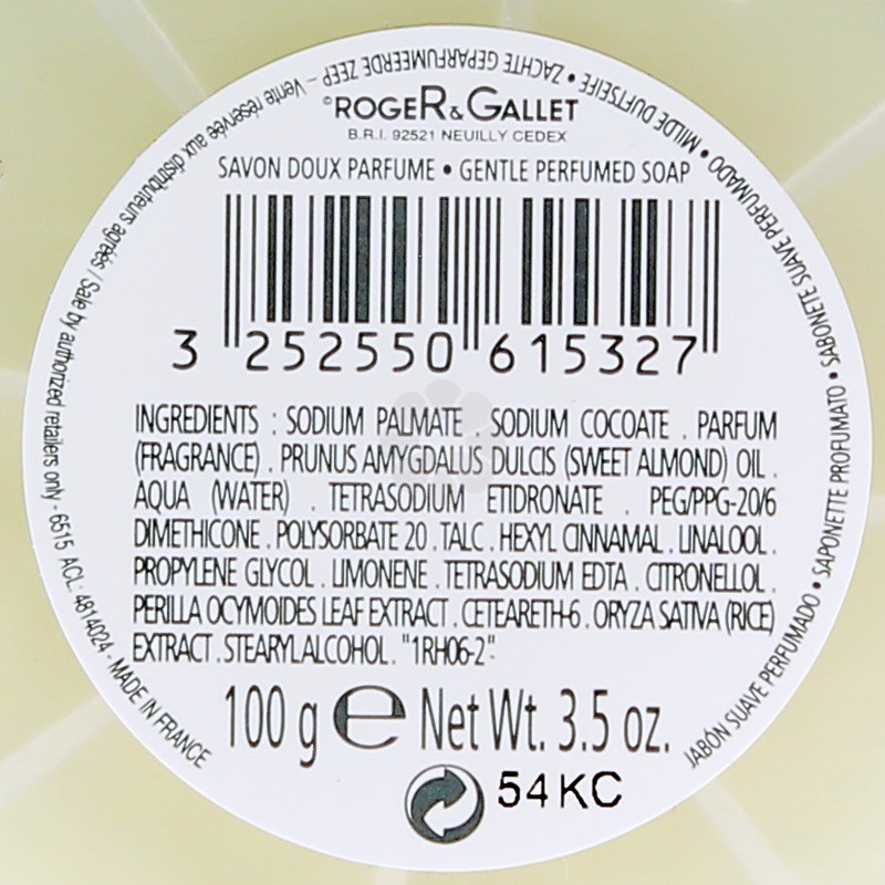 SAVON PARFUME SHISO ROGER & GALLET 100G