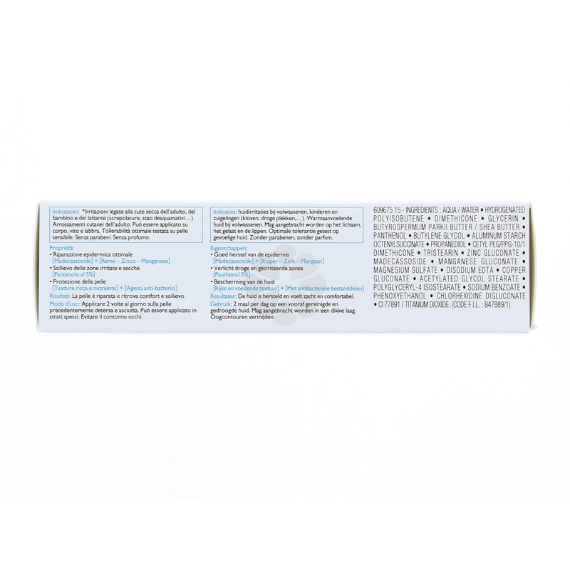 CICAPLAST BAUME B5 REPARATEUR APAISANT 40ML