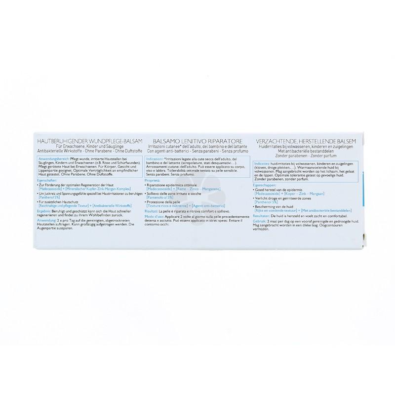 CICAPLAST BAUME B5 REPARATEUR APAISANT LA ROCHE-POSAY 100ML