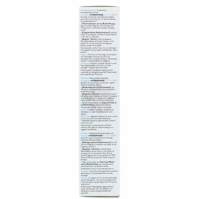 HYDRAPHASE INTENSE SERUM GEL REHYDRATANT LA ROCHE-POSAY 30ML