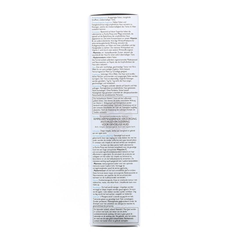 REDERMIC [C ] SOIN DE COMBLEMENT ANTI-AGE PEAUX MIXTES LA ROCHE-POSAY 40ML