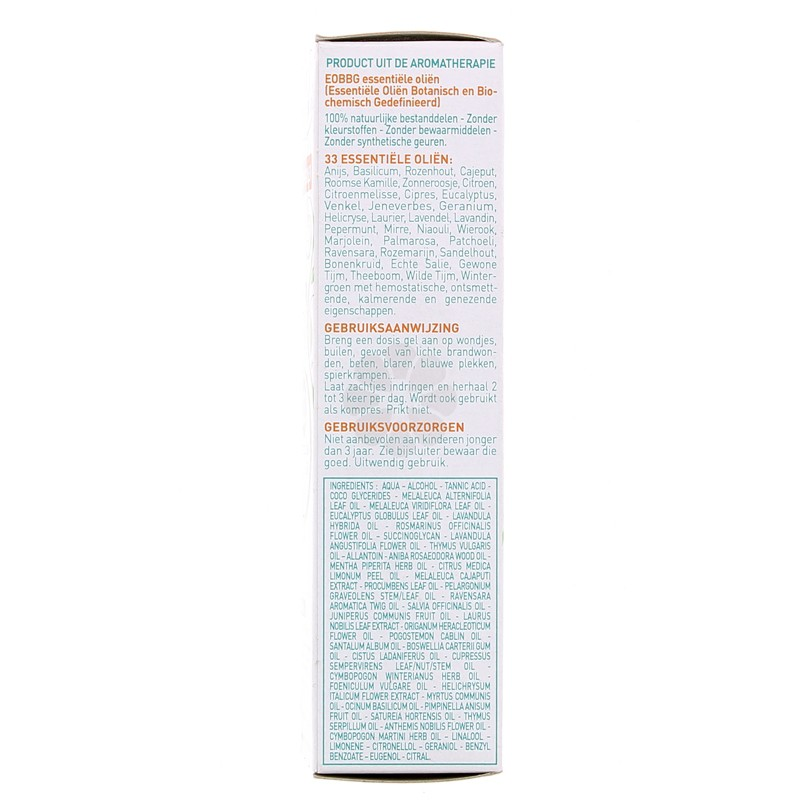 PURESSENTIEL GEL BOBOS BOSSES 33 HUILES 30ML